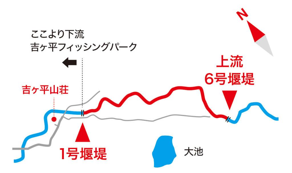 守門川1号堰堤〜上流6号堰堤までの区間MAP